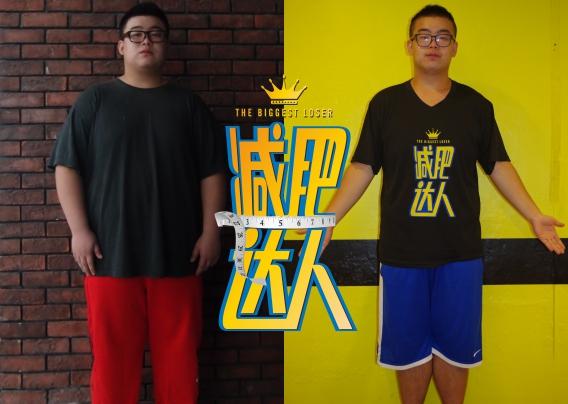 张一杰  减重84斤